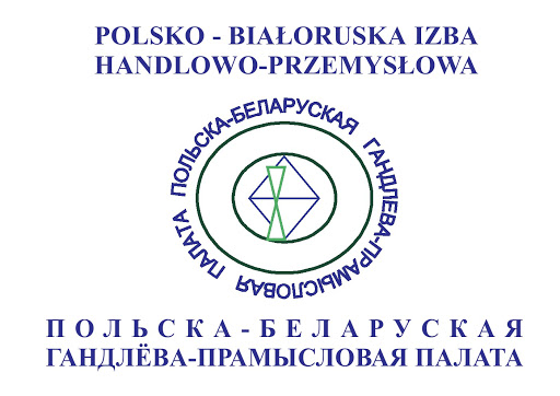JWW as a member of the Polish-Belarusian Chamber of Commerce and Industry (PBCCI)